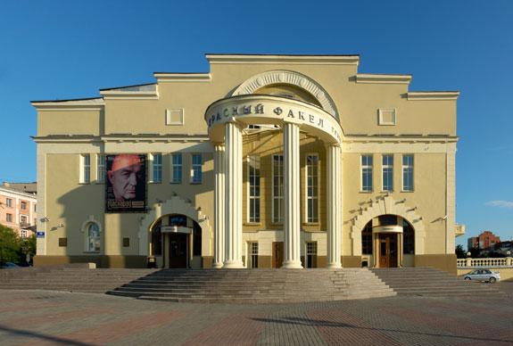 Сибирский моло кинотеатр новосибирск расписание